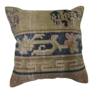 Chinese Rug Pillow