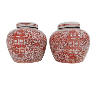 Double Joy Motif Ginger Jars - Pair