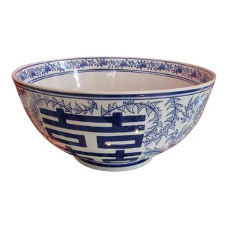 Chinoiserie Blue & White Decorative Bowl