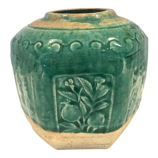 Antique Green Glazed Chinese Vase