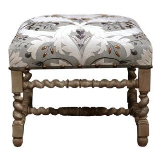 Early 20th Century French Carved & Upholstered Stool