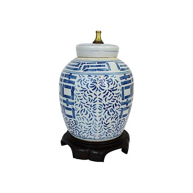 Chinese Double Happiness Lamp - Image 4 of 7