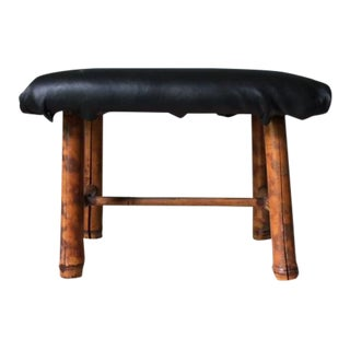 Antique Tortoise Shell Bamboo Stool