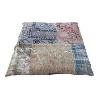 Vintage Turkish Patchwork Floor Pillow