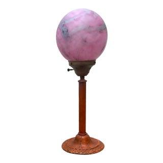 Mid Century Italian 'Evening Sky' Table Lamp