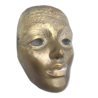 Mystical Brass Profile Mask