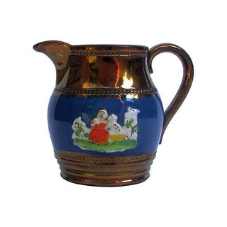 19th C. English Lustre Pitcher
