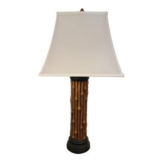 Gold Bamboo Lamp