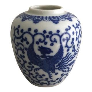 Small Blue & White Chinoiserie Vase