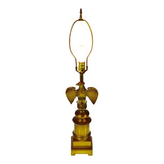 Vintage Brass & Metal Eagle Table Lamp
