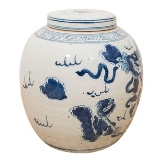 Blue and White Chinese Export Ginger Jars - A Pair