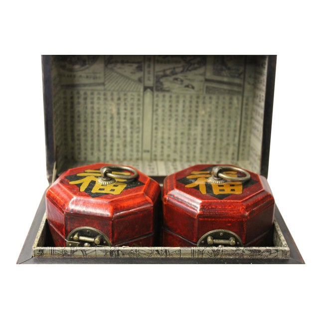 Chinese Red Leather Crane & Pine Motif Gift Box Set - 3 Pieces - Image 6 of 6