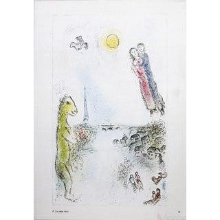 "Marc Chagall ""Les Deux Rives"" 1981 Poster"
