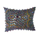 Image of Indian Mirrored Gypsy Pillow