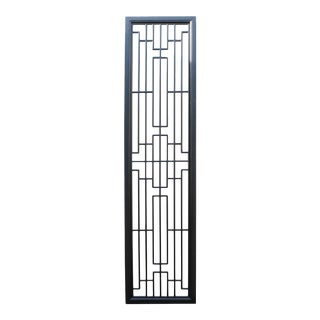 Tall Black Lacquer Wood Geometric Window Door Panel Partition Screen