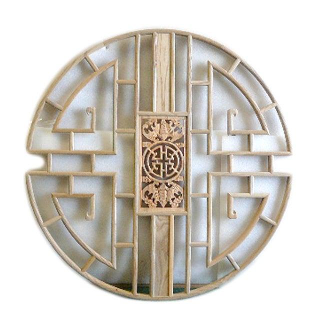Ru Yi Geometric Wall Panel - Image 2 of 5