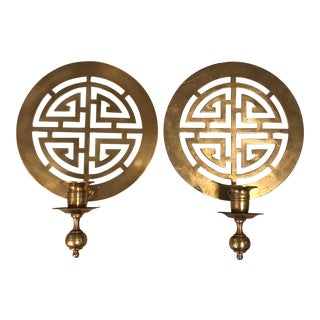 Vintage Brass Asian Shou Symbol Wall Candle Holders - A Pair