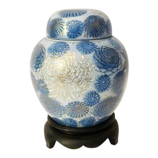 Blue Asian Ginger Jar