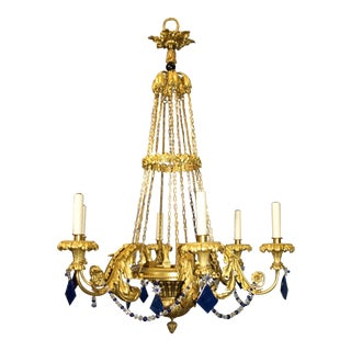 Antique Chandelier Russian