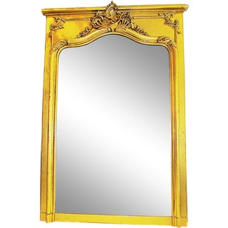 1880s Antique French Louis XV Style Gilt Mirror