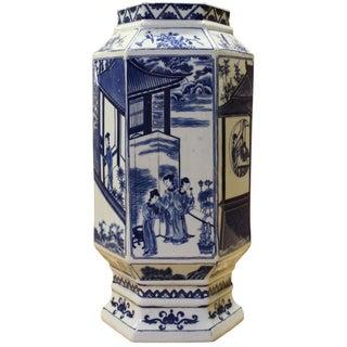 Chinese Blue & White Porcelain Hexagon Vase