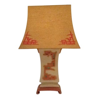 Mid-Century Ceramic Lamp with Custom Shade