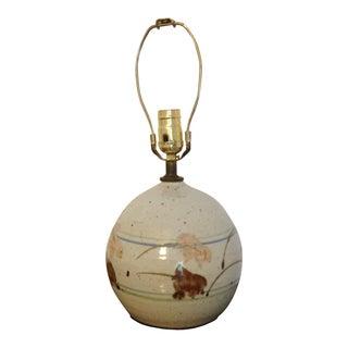 Mid-Century Modern Ceramic Lamp