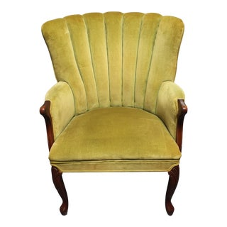 Vintage 1950s Fan-Shaped Yellow Chair
