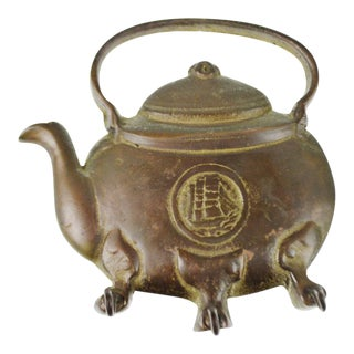 Early Decorative Tea Kettle Brass Wall Hook