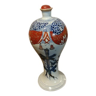 Japanese Imari Porcelain Bottle & Stopper