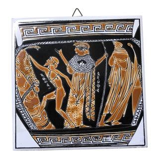 Handmade Greek Tile - Jason & The Golden Fleece