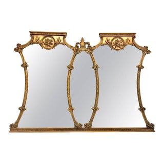 20th Century Carved Giltwood Wall Mirror