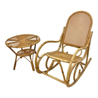 Vintage Franco Albini Rocking Chair & Side Table - A Pair
