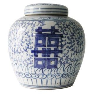 Chinese Double Happiness Ginger Jar