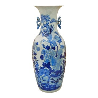 Chinese Off White & Blue Porcelain Graphic Vase