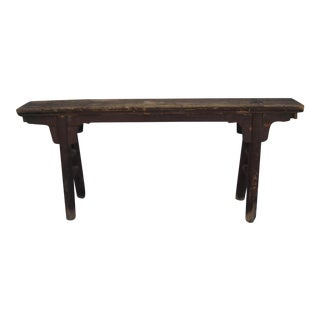 Chinese Elm Shandong Bench
