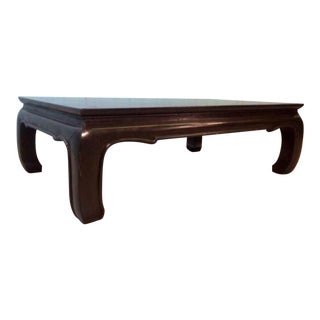 Vintage Asian Style Wood Coffee Table
