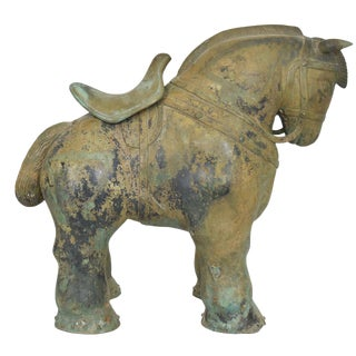 Decorative Bronze Botero Styled Horse Sculpture