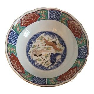 Decorative Imari Style Asian Bowl