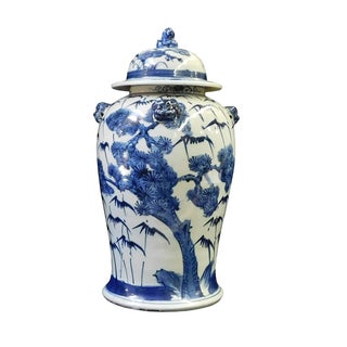 Chinese Blue & White Porcelain Jar with Scenery