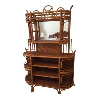 Lexington Furniture Maple & Rattan Etagere