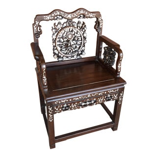 Regal Mother of Pearl Inlaid Asian Side Chair