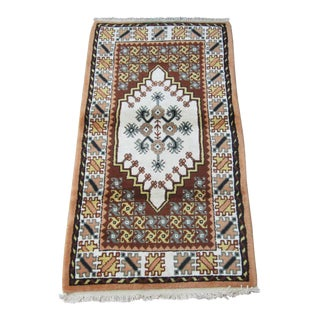 "Vintage Turkish Rug - 2'3"" x 4'7"""