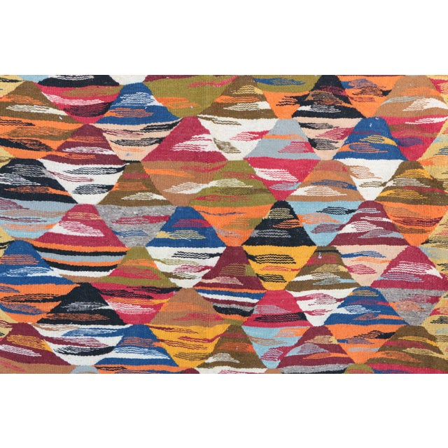 "Aknif Moroccan Rug - 3'3"" x 4'10"" - Image 2 of 4"