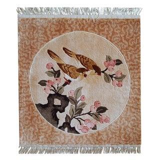 "1980s Handmade Vintage Chinese Silk Mat Rug - 1'5"" x 1'6"""