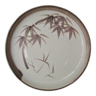 Japanese Console Bowl