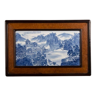 Blue and white chinese porcelain panel c. 1985