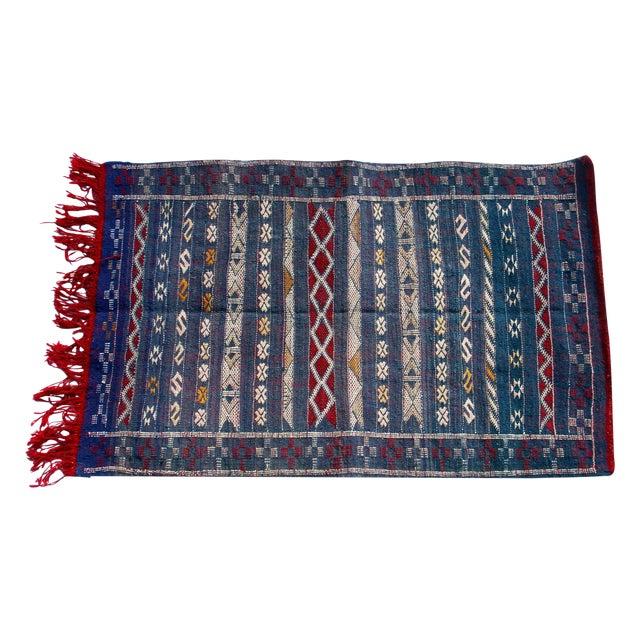 "Moroccan Berber Tribal Kilim Rug - 2' 7"" x 4' 2"" - Image 1 of 6"