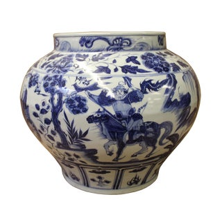 Chinese Vintage Blue White Porcelain Round Fat Body Pot