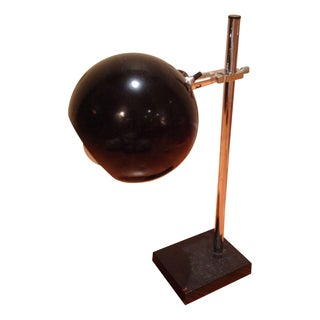 Vintage Mid-Century Black Eyeball Lamp